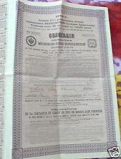 OBLIGATION POUR LE CHEMIN DE FER DE MOSCOU -KIEF-VORONEGE 1915