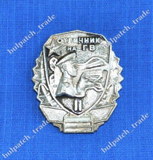 Bulgarian Army EXCELLENT Frontier Guard BADGE 2 class mod. 1974