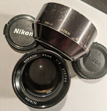 Nikon NIKKOR 85mm f/2 Ai Lens with HN-7 hood