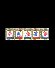 VINTAGE: CHINA PRC 1973 OG NH  SCOTT # 1121A $70 LOT #974AA
