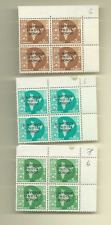 India 1962 UN Force in Congo Military  Sc M57-59 MNH BLOCKS OF 4 FREE SHIPPING
