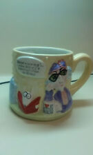 Maxine Extra Large 3D Mug - I Love My Attitude Problem