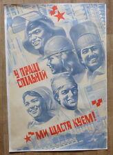 HUGE SOVIET UKRAINIAN VINTAGE SOCIALISM UKRAINE POSTER ARTIST KUDRYASHOVA WORKER
