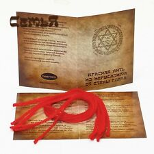 7 шт. Красная нить на запястье из Иерусалима от Стены плача Kabbalah Red String