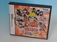 USED Naruto Saikyo Ninja Daikesshu 4 game soft