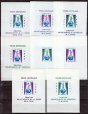 Salvador 1964-65 Eucharistic Kongress x8 S/S MNH Religion, Globe