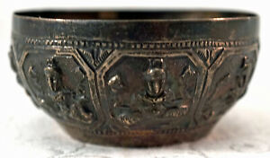Antique Burmese / Thai Repousse Silver Thabeik Bowl Water Offering - Dancers