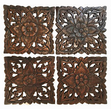 "Wood Carved Floral Wall Art. Asian Lotus Wood Wall Plaque. Brown 9.5"" Set of 4"
