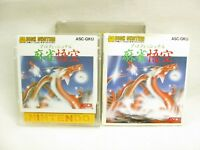 Famicom Disk MAHJONG GOKU Professional Item Ref/bbc Nintendo Japan Game dk