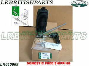 LAND ROVER STEERING TIE ROD END M16 W/M12 OUTER BALL JOINTS LR3 OEM NEW LR010669