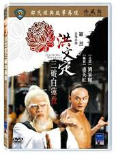 Clan of the white Lotus (1980) DVD English Subtitle Shaw Brothers Celestial New