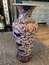 More details for antique meiji period 1880 porcelain japanese imari vase with stand 2ft