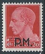 1942 REGNO POSTA MILITARE 20 CENT VARIETà PUNTO MNH ** - ED489