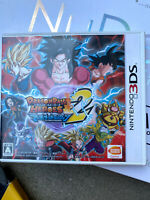 3DS -- Dragon Ball Heroes Ultimate Mission 2 -- Nintendo 3DS, JAPAN Game. 62732