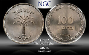 1954 ISRAEL 100 PRUTA BERN MINT NGC MS65 ONLY 2 GRADED HIGHER TONED