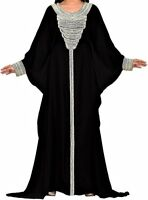 ELEGANT FARASHA FANCY JILBAB ARABIAN FANCY WOMEN DRESS ABAYA DESIGN MS 2018