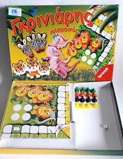 Vintage Greek Board Game Ludo Griniaris Game Γκρινιαρις By Remoundo Complete