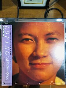 NEAR MINT Jacqui Magno OPM Vinyl LP Philipoines Pinoy Jazz Bong Penera