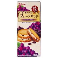 Tohato, Harvest Fruit Sand, Thin Biscuit Sandwich, Butter & Raisin, 8pc in 1 box