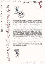 Document Philatélique Timbre 1er Jour : 21/01/ 2006 - Année du Chien