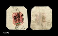 CAPE OF GOOD HOPE  VRYBURG 1900 ONE PENNY  OVERFRAGMENT , COPY