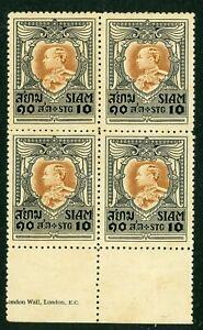 Thailand 1921  10s Black & Orange Scott 193 MNH T110 ⭐⭐⭐