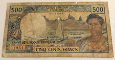 More details for french polynesia banknote. 500 francs. highly collectible.