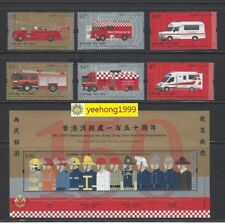 China Hong Kong 2018 150th Fire Services Department stamp + S/S