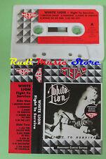 MC WHITE LION Fight to survive 1992 italy METAL CURCIO HM-05 no cd lp dvd vhs