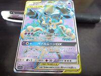 Pokemon card SM12a 178/173 Dusknoir & Trevenant GX SR MINT Japanese