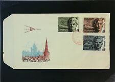 Russia 1968 WWII Heros FDC Cover - Z2159