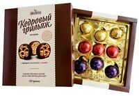 Assorted chocolate covered sweets with pine nuts 120 gr Candy Кедровый грильяж