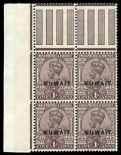 Kuwait 1923 KGV 1a chocolate block of four superb MNH. SG 2. Sc 2.