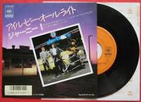 "Journey I'll Be Alright Without You / The Eyes Of A Woman JAPAN 7"" SINGLE RECORD"