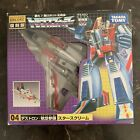 Takara Japanese Transformers - Japanese Reissues - Transformers Encore,... For Sale