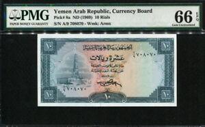 Yemen Arab Republic 1969, 10 Rials, Special S/N: 708070, P8a,PMG 66 EPQ GEM UNC