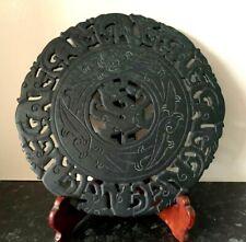 VINTAGE CHINESE BLACK JADE STONE CARVED ARCHIAC LARGE DRAGON DISC