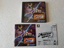 PSX SONY PLAYSTATION JAP NTSC BOMBERMAN WARS - HUDSON - NO SPINE