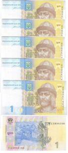 Ukraine - 10 pcs x 1 Hryvnia 2014 UNC Lemberg-Zp