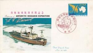 JAPAN 1965 ANTARCTIC RESEARCH EXPEDITION COVER ILLUSTRATED