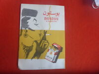 VINTAGE EGYPTIAN MENU CIGARETTE ADVERTISING