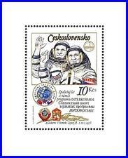 CZECHOSLOVAKIA 1979 RUSSIA/CSSR JOINT SPACE FLIGHT S/S SC#2226 MNH (D01)