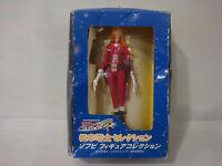 Figurine Queen Emeraldas Galaxy express 999 - Albator Leiji Matsumoto Aruze Corp