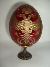 Russian Faberge Imperial Double Eagle Egg on Bronze Base-Free Shipping
