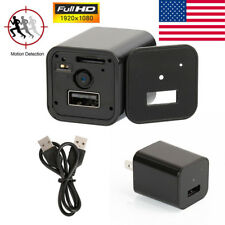 HD! 1080P 32GB DVR Spy Hidden Camera USB Adapter Wall Charger For Phone US Plug
