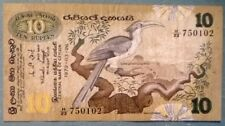 CEYLON SRI LANKA 10 RUPEES NOTE from ANIMAL series ,P 85 ,issued  26.03. 1979