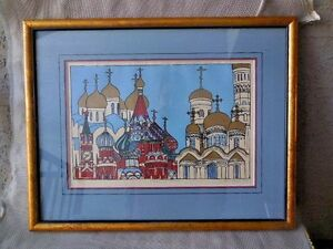 Limited Edition Art Russian Art Rhone Kubarek Artist  # 12 of 18  Total Prints