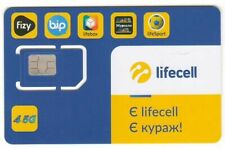 SIM card with Lifecell tariff plan for unlimited Internet without speed limits