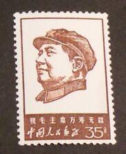 PR China 1967 W4(5-3) A Long Long Life to Chairman Mao MNH SC#962