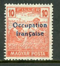 Hungary 1919 French Occupation 10f Rose Red Sc # 1N5 Mint M872 ⭐⭐⭐⭐⭐⭐